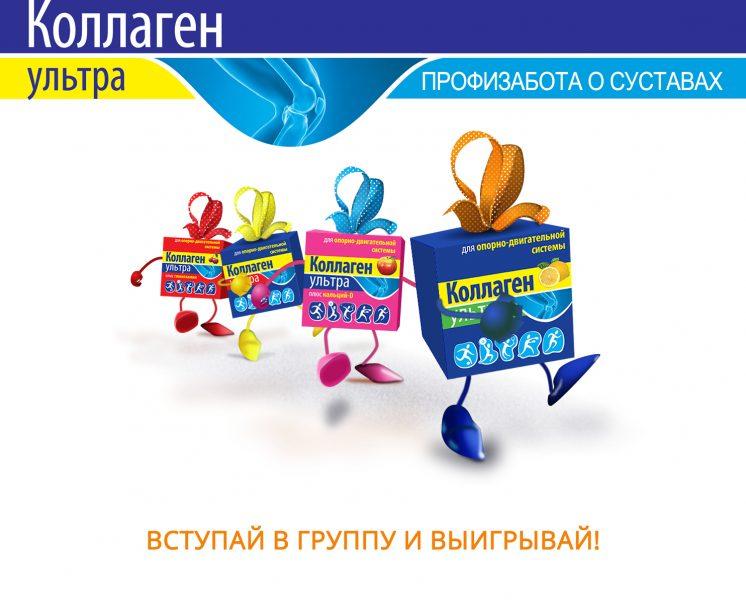 """С 14 сентября в нашей группе в социальной сети """"Вконтакте"""" стартует конкурс!"""