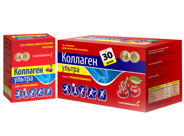 «Коллаген Ультра» плюс глюкозамин со вкусом вишни