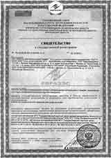 Свидетельство о государственной регистрации на мусс-лифтинг для ягодиц «Анфея»